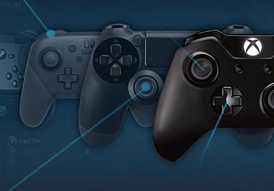 PCでもっとも使われている操作コントローラーは? Steamの統計データをValveが公開
