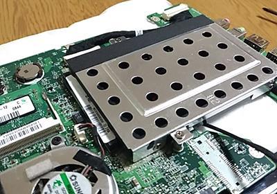 AcerのASPIRE_ONE_AOA150の内蔵HDDをSSD化 - 訳ありな日々