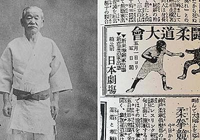"""「打撃なし""""骨抜き""""柔道で警察官は仕事ができるか!」100年前に""""柔道vsボクシング""""を企画したヤクザの思惑 - ボクシング - Number Web - ナンバー"""