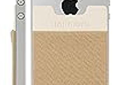 【レビュー】:シンジポーチ(カードケース)をiPhoneに付けたらものすごく便利だった - UPSTART