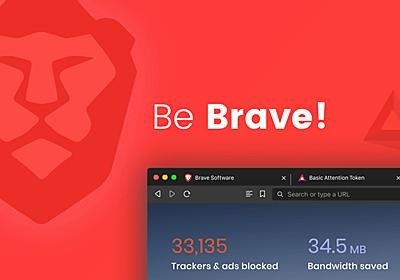 Googleが広告ブロック機能搭載ブラウザ「Brave」の偽公式サイトを検索結果の最上部に表示してしまう事件が発生 - GIGAZINE