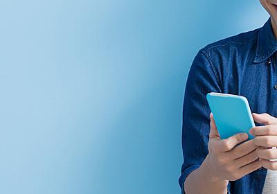10億円稼ぐ作家も!中国で「小説投稿サイト」ビジネスが爆成長中(津田 彷徨)   現代ビジネス   講談社(1/3)