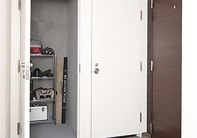 トランクルーム付きのマンションって、どのくらい便利なの?使い方や収納のコツをご紹介 | 住まいのお役立ち記事