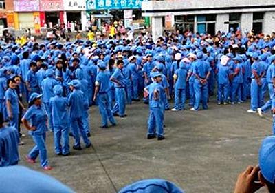 アルプス電気会長、中国工員に囲まれる 侵略否定発言?:朝日新聞デジタル