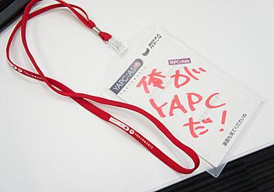 エンジニア1000人が参加した YAPC::Asia 2013 で運営事務局長として行った全てのこと - 941::blog