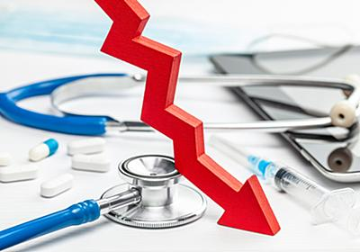 大阪や兵庫の医療崩壊は本質的な問題ではない(後編)   アゴラ 言論プラットフォーム