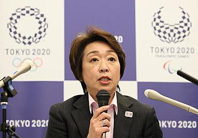 橋本聖子会長驚き「入ってると思っていた」 発表文書に復興五輪記載なく - 東京オリンピック2020 : 日刊スポーツ