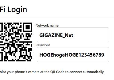 QRコードを読み取るだけでWi-Fiにログインできるカードを簡単に作成できる「WiFi Login Card」 - GIGAZINE