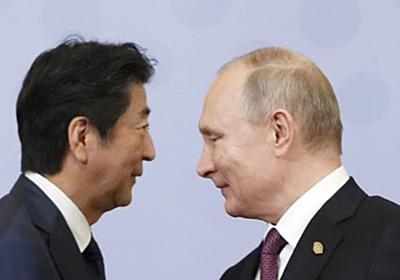 ロシア、安倍首相は「無神経」 国営テレビ酷評、外相は主権巡る交渉拒否 - 47NEWS | This Kiji