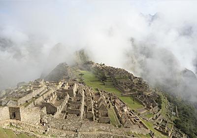 【南米旅行 その5】雲海に囲まれたマチュピチュに感動し、インカ道を歩く! - Circulation - Camera