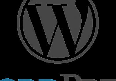 本格的にブログを始めたい人向け!誰でも簡単に、Wordpressをインストールする方法 | Hibilog | 青木優のインバウンド観光と日常と考察ブログ
