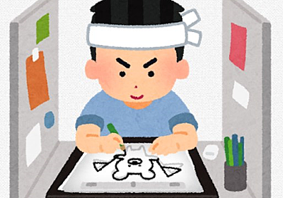 「日本がアニメーターの中国移籍を懸念」…中国語記事の原文を解析してみました - 黒色中国BLOG