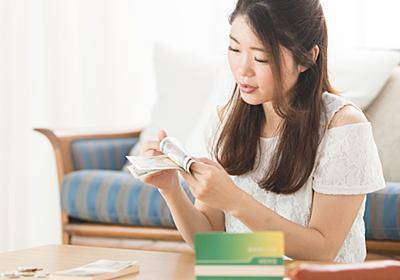 リスクが嫌いな人こそイデコに入るべき理由   家計・貯金   東洋経済オンライン   経済ニュースの新基準