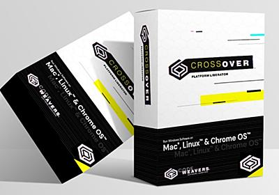 CodeWeavers、Windows互換レイヤー「CrossOver 20 for macOS」を発表。今後はmacOS 11 Big SurとApple Silicon搭載のMacもサポート予定。 | AAPL Ch.