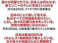 安保破棄発言、トランプ氏の本音か 変わらぬ「日本観」:朝日新聞デジタル