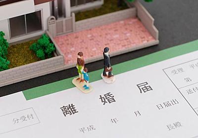 「夫が定年したら離婚を考えています。夫の年金って、妻が半分もらえるんですよね?」 | Precious.jp(プレシャス)