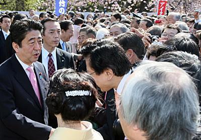 安倍首相とマルチ商法「ジャパンライフ」を結んだ政治家の実名 - まぐまぐニュース!