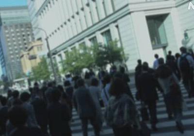 8月の自殺者 大幅増加で1800人超 コロナ影響か分析へ | 新型コロナウイルス | NHKニュース
