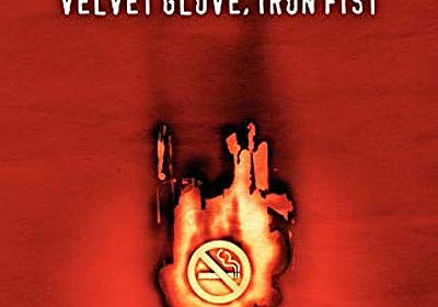Amazon.co.jp: Velvet Glove, Iron Fist: A History of Anti-Smoking: Christopher John Snowdon: Books