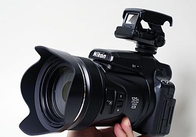 【小寺信良の週刊 Electric Zooma!】月のクレーターを狙え! 超望遠3,000mmのモンスターカメラ、ニコン「P1000」-AV Watch