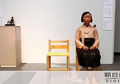 少女像、日本糾弾ではない意図 理解の鍵は「民衆美術」:朝日新聞デジタル