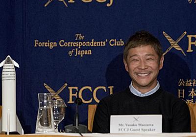 ヤフージャパンの「ZOZO買収」が日本のネット界隈を大きく変える | 文春オンライン