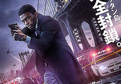 映画『21ブリッジ』警察が隠そうとしていた隠蔽の内容を紹介! - WワーカーAKIRAの映画・ドラマブログ