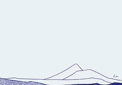 グッドラックヘイワの長生き – 美音の世界のおすすめポップス