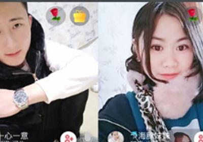 一体なぜ?中国のとある出会い系アプリ、相手とのビデオチャット画面に「変なおじさん」がついてくるらしい「これはいいアイデア」 - Togetter