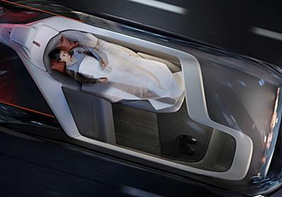 ボルボが「走る寝室」な完全自動運転カーの新コンセプト「360c」を発表 - GIGAZINE