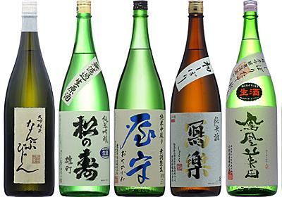 甘口で美味しい日本酒おすすめ17選! | 日本酒ブログ(由紀の酒)