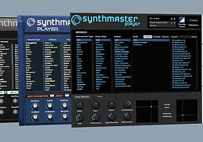 あらゆる音源方式を網羅、1800種類のプリセットを搭載したソフト・シンセ、「SynthMaster Player」が無償配布中…… 11月1日まで - ICON
