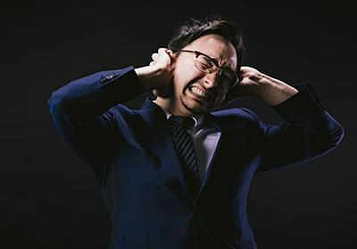 【理想はただの理想…】ブラック企業のリアル…アフィリエイトが変える日常!労働基準法って何?労基は一体何をしている!?違う!現実から逃げて人と社会のせいにするな!現状を変えれるのは自分だ! - 0から始めるアドセンスでアフィリエイトなブログ