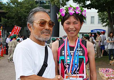 万引きで2度の逮捕 元マラソン女王・原裕美子氏インタビュー | FRIDAYデジタル