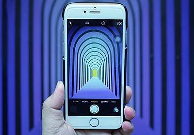 iPhoneのBluetoothをオンにしているだけで付近の人に電話番号が漏れてしまうことが判明 - GIGAZINE