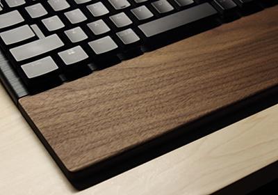 木製のパームレストを自作した。 - 文字っぽいの。