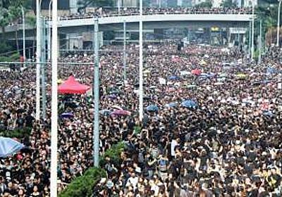 200万人デモ「一国二制度と中国」で共鳴する「香港」と「台湾」 フォーサイト-新潮社ニュースマガジン:時事ドットコム