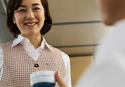 """議員への「お茶出し」、反対で廃止進まず「ペットボトルは""""映えない""""」…豊島区議会 - 弁護士ドットコム"""