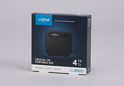 手のひらサイズに4TBの大容量! どこでもバックアップを実現する「Crucial X6ポータブルSSD」を試す(1/2 ページ) - ITmedia PC USER