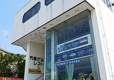 【鹿島神宮】汽車がはこぶレストラン「エミール」 - わき道にそれて純喫茶2