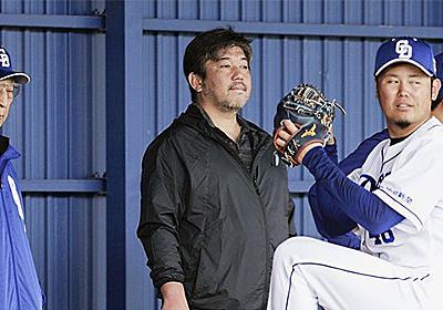 杉下茂と野茂英雄が中日キャンプに!魔球フォークを巡る70年前の伝説。 - プロ野球 - Number Web - ナンバー