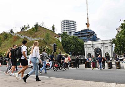 ロンドンの新名所になるはずが…建設費3億円の「小山」に酷評 写真20枚 国際ニュース:AFPBB News