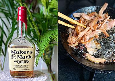 「肉」フレーバーのウイスキーをつくる :: デイリーポータルZ