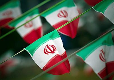 「トランプ氏に投票しなければ報復」--脅迫メール、米政府はイランの関与を明言 - ZDNet Japan