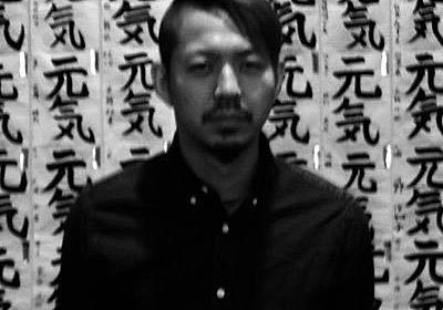 """萩原幸也 ®️ on Twitter: """"神秘的な光を放つランプ。デザイナーでアーティストのモンスビーの作品。 https://t.co/7eWoF0NvtQ"""""""