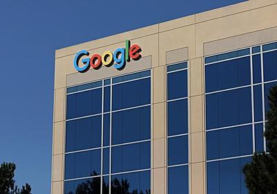 米グーグル、多様性否定する文書作成した社員を解雇 | ロイター