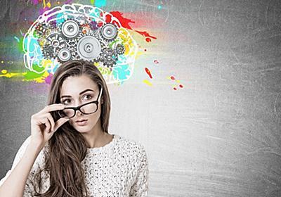 「やる気が出ない」を3分で解消する脳の再起動プログラム。 - STUDY HACKER|これからの学びを考える、勉強法のハッキングメディア