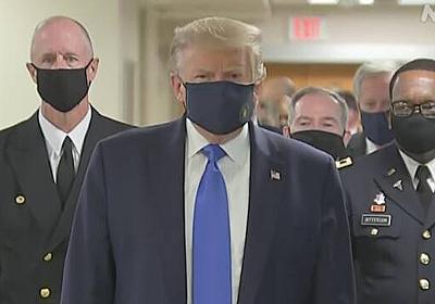 トランプ大統領 初めて公の場でマスク着用 新型コロナウイルス   NHKニュース