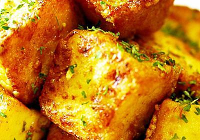 無限厚揚げ★カレーチーズ焼き。お弁当にも by ほっこり~の 【クックパッド】 簡単おいしいみんなのレシピが318万品