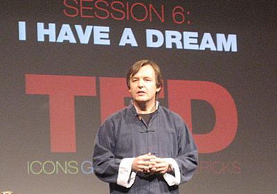 TEDのおすすめランキング10。観れば貴方の人生が変わる動画 - 誰も見ていない時間